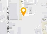 ОмегаМетТрейд, ООО