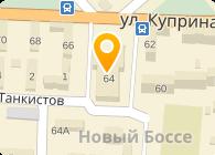 Альмет, ООО