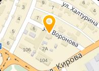 ООО «Донпеллета»