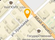 ХБИК-Сервис, ТОО
