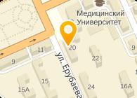 Карагандинский завод цветного проката, ТОО