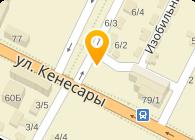 ТОО Мечел-Сервис Казахстан