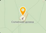 """горнолыжный центр """"Солнечная долина"""""""