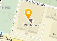 """ТОО """"ТМК-Казахстан"""""""