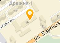 ПТУ 23 специальных и строительных работ Минское