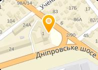 Алина, ООО Фирма