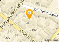 Укркольорпром, ГП