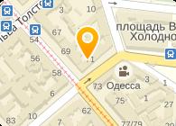 Строй Дом - Одесса, ЧП