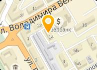 Атомресурсы, ООО
