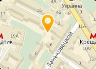 Укрстальгруп, ООО