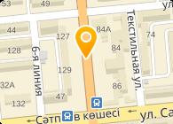 Алматытемир АО - Алматы и Алматинская область