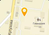 Белпромсервис, ООО