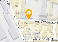 Вольт-Сервис, ООО