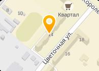 Черкасская бумажная фабрика Довгаль, ЧП