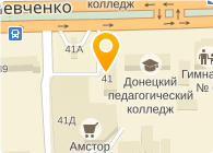 Светофор, ООО