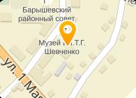 Демиденко Г.А. (Магазин Свiтло), СПД