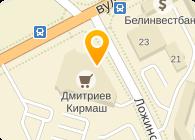 Щелканов А. В., ИП