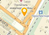 Днепр Текстиль, ООО