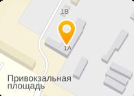 ИНФОРМ-ПОЛИГРАФ-ИЗДАТ, ООО
