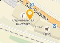 Белэкстрадрев, ЧП