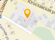 Первая Донецкая бумажная фабрика, ООО