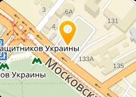 Люстры Харьков, ЧП