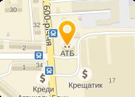 Электродом, Компания