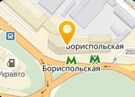Стиль Дом, ООО