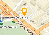 Маркиза Харьков, ЧП