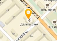 АЛМАЗ МАГАЗИН № 17 ФИЛИАЛ ОАО КАЗАХЮВЕЛИР