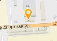 № 8 АВТОБАЗА ОАО ОРЕНБУРГДОРСТРОЙ