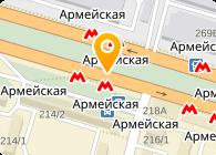 ООО АСТЕР