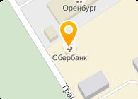 ОРЕНБУРГГОСТРАНССИГНАЛ МВД РОССИИ, ГУП