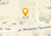 """ПАО """"КП ВТИ"""""""