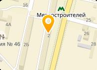 Коммунар (Кommunar), ООО
