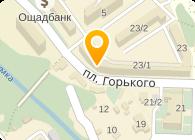 Кастраде-ЭСКО, ООО