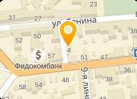 Луганская Служба Быта, ООО