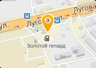 Теплолюкс Украина, ООО