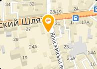 Volter-Харьков, ООО
