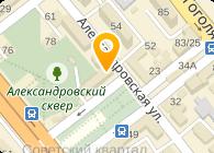 StegoПольша, ООО