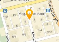 Кузьмин, ЧП (Гранд Тех плюс)