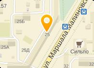 ТД Укрэнерго центр, ЧП