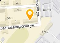 Толочко С.В., СПД