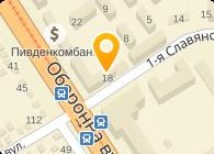 Капро - Луганск, ДП