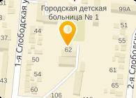 Комэлектронпром, ООО