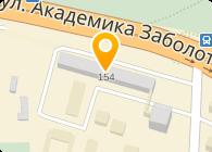 Промелектросервис, ЧП (производственно технический центр)