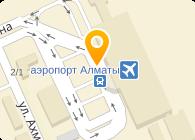 Golfstrim-Astana (Гольфстрим-Астана) Алматинский филиал, ТОО