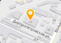 А-МЕГА АВТО, ООО