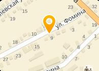 Субъект предпринимательской деятельности Интернет-магазин «Целитель»