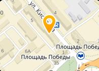 """Интернет-магазин """"Ната"""""""